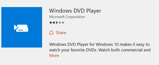 how to play a dvd with windows 10