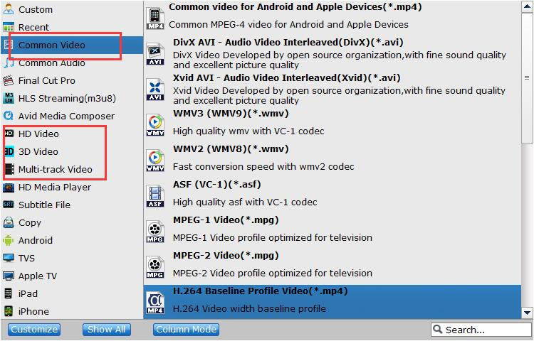 How to Convert a BDMV File to MP4 Without Quality Loss